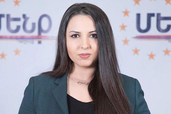 Լուսինե Զաքարաշվիլի